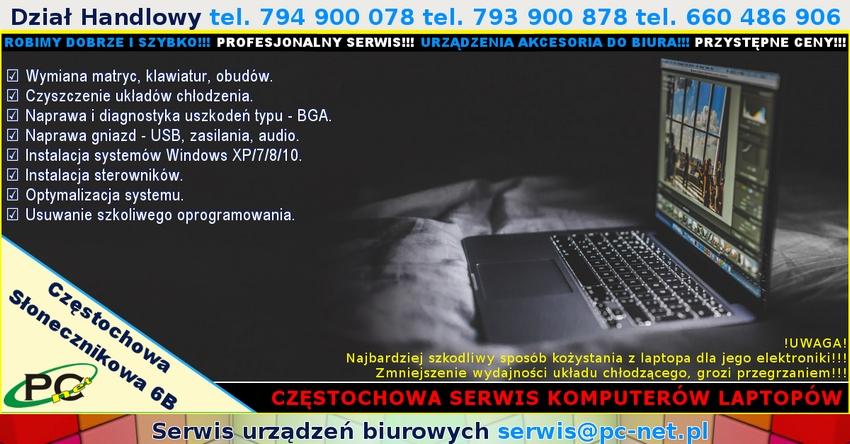 Tani serwis komputerów Częstochowa naprawa laptopów